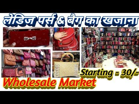 95787ab53ae2 लेडिज पर्स   बैग का खजाना !! LADIES BAGS Wholesale Market !! LADIES HAND  BAGS