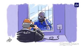 التواصل بين الحكومة والشعب بعين الكاريكاتير (28/7/2019)