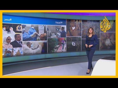 ???? كورونا.. استغاثات ومناشدات في مصر  - نشر قبل 6 ساعة