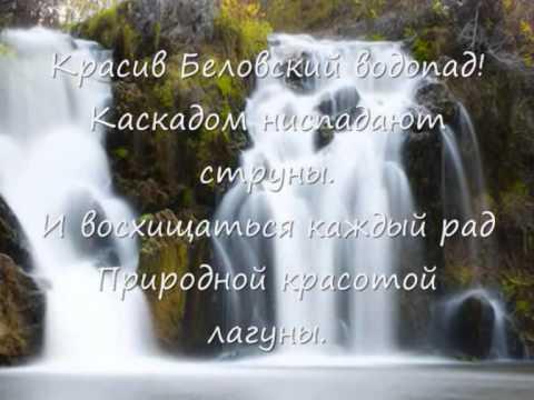 7 чудес Новосибирской области
