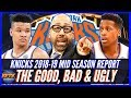The New York Knicks Mid Season Report: The Good, Bad & Ugly| Knicks Fan Roundtable Discussion