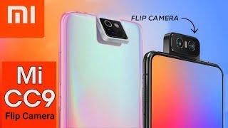 mi cc9 triple flip camera indisplay fingerprint snapdragon 730 xiaomi mi cc9