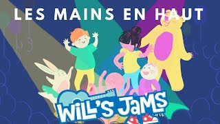 Les mains en haut  - Wills Jams (French Lyric Video)