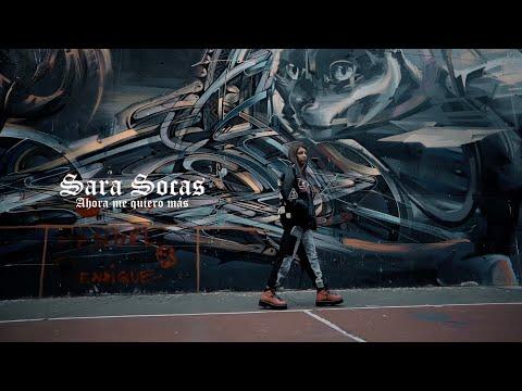 Sara Socas - Ahora Me Quiero Más descarga de tonos de llamada