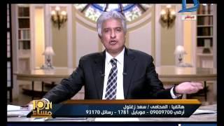 هجوم سعد زغلول المحامى على عائلة الفنانة فاتن حمامة