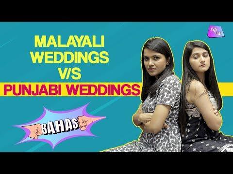 Malayali Vs Punjabi Weddings | Bahas| Life Tak