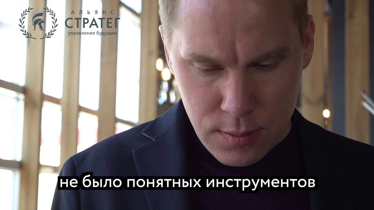 strateg Yakovlev
