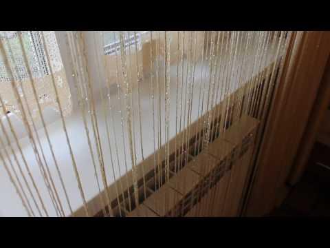 Как называются шторы