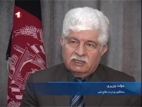 Afghanistan Dari News 01.25.2016 خبرهای افغانستان