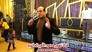 النجم المتألق نجم زمن الوحوش خالد سعفان فرحه شقيق ابراهيم ابو جريشه