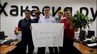 Видео поздравление с 8 марта 2015