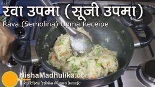 Rava upma recipe - Sooji Upma Recipe - Semolina Upma Recipe
