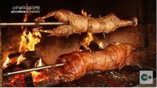 크로아티아식 양고기 바비큐
