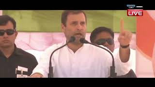 CG Election 2018 | कांग्रेस को मिलेगा किसानों का साथ ? | Rahul Gandhi ने किसानों पर डाले डोरे