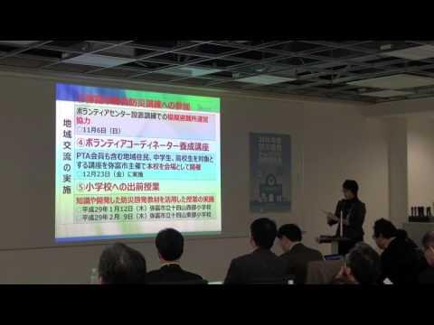 愛知県立海翔高等学校 - YouTube