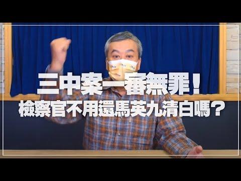 電廣-董智森時間 20211027-小董真心話
