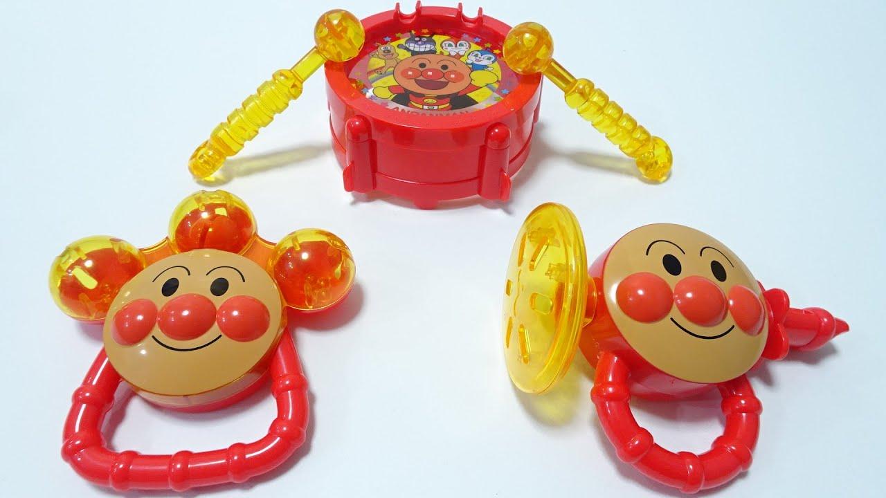 アンパンマン知育おもちゃ たいこ、すず、ラッパをたたいたり、吹いたり、振ったり、音を出して楽しんで遊べるよ。リズムでアンパンマンファースト おもちゃ アニメ 動画