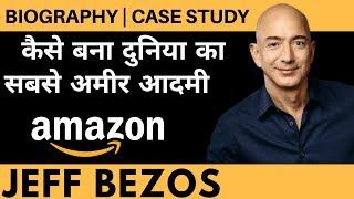 JEFF BEZOS biography & case study    world's richest man  story of amazon.