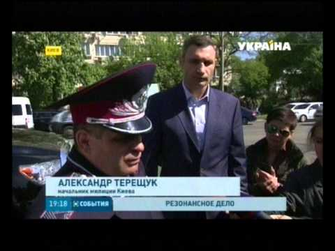 Новости великого новгорода видео нт