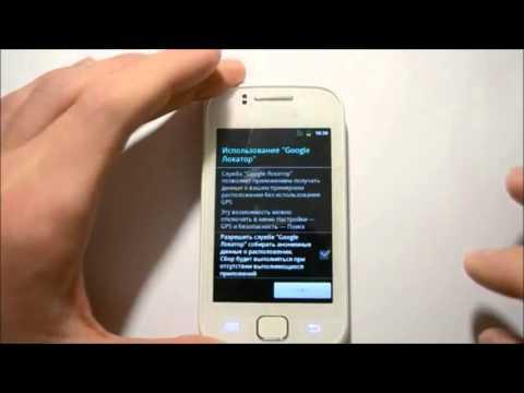 Samsung Galaxy Gio S5660. Забыли рисунок графического ключа. Что делать?