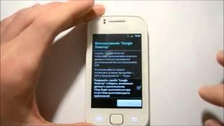 Samsung Galaxy Gio S5660. Забыли рисунок графического ключа. Что делать?(Мой бизнес: http://www.ekomax.ru Skype: t_victor_v Мой блог: http://mpg-gold.blogspot.com/ Я ВКонтакте: http://vk.com/id57870894 Я в Одноклассниках:..., 2013-06-12T14:57:29.000Z)