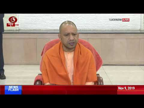 UP CM Yogi Adityanath addresses media on Ayodhya Verdict