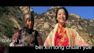 Thần Thoại - Endless love - karaoke