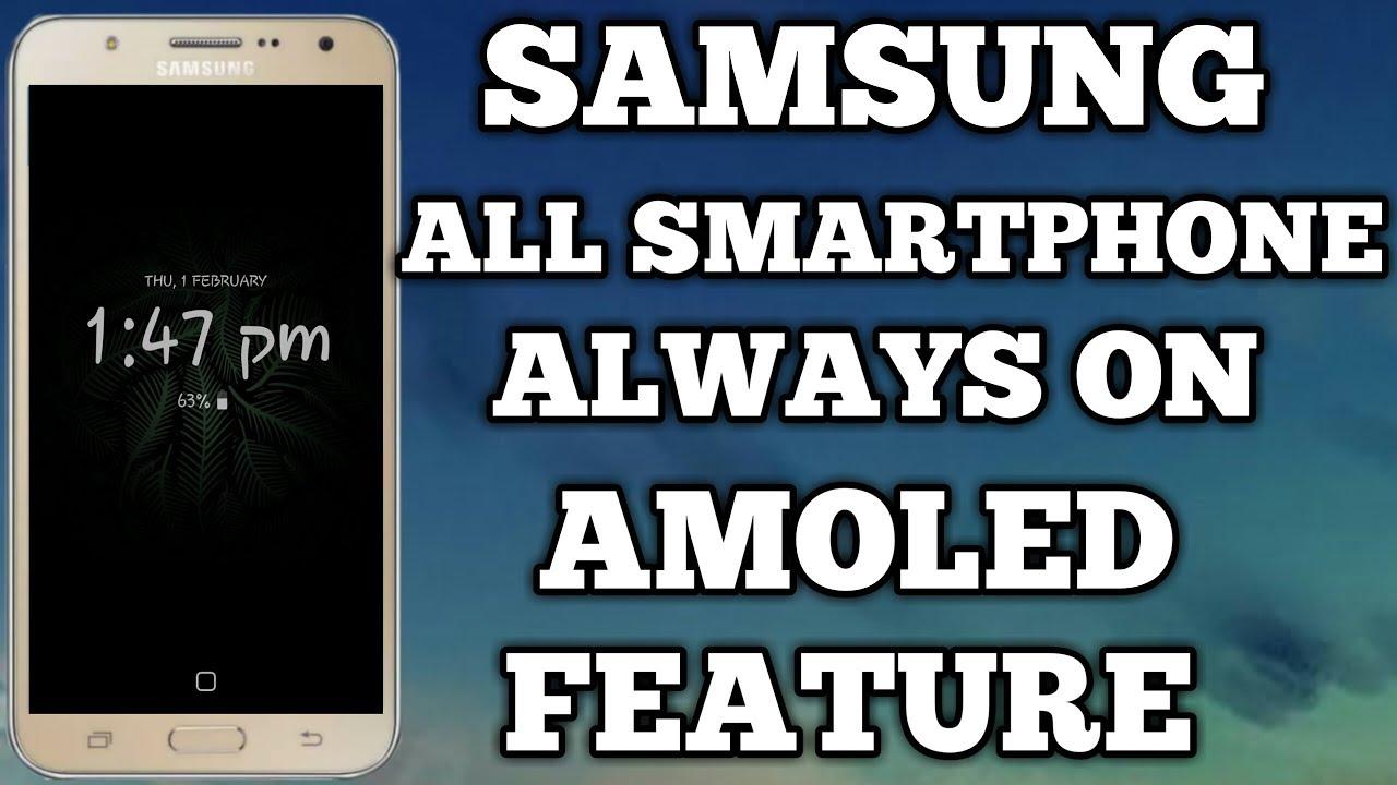 Samsung Galaxy j7 2015 Always ON Amoled Feature (Hindi)