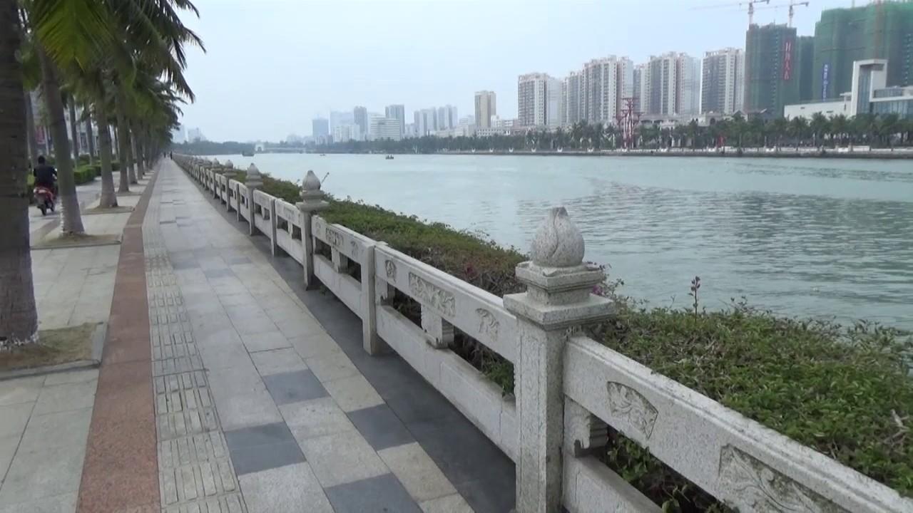 Haikou Hainan China