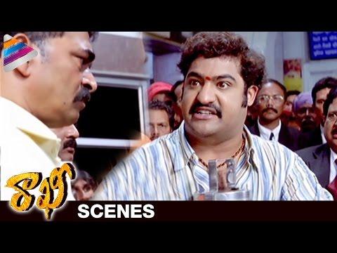 NTR Emotional Dialogue about Railway | Rakhee Telugu Movie Scenes | Ileana | Telugu Filmnagar