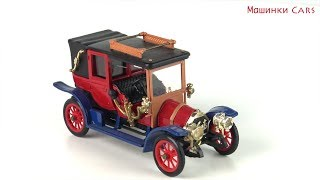 One of the first cars. 10 collectible cars