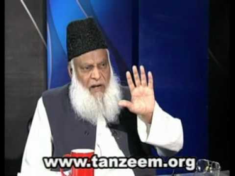 (1/4) Dunya News, Justajo Kia Hay (Dr Israr Ahmed)