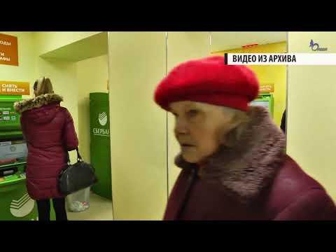 Попытка ограбления банкомата в городе Волосово
