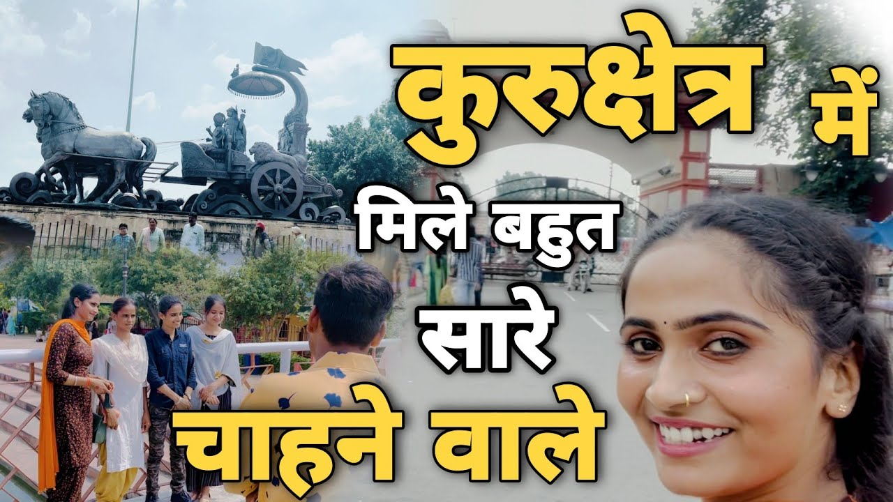 || प्रियंका पहुंची कुरुक्षेत्र ||🥰😮 Priyanka hard work new video