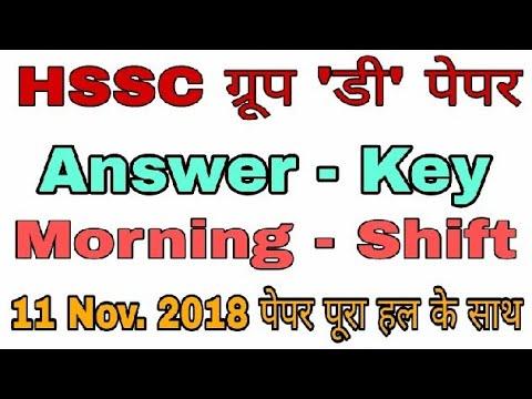 Answer - Key Morning Shift HSSC GROUP D Paper 11 Nov. 2018