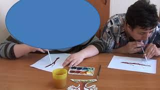 фрагмент урока Дерево ИЗО АООП 2 вариант