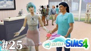Второй работник - My Little Sims (Город) - #25