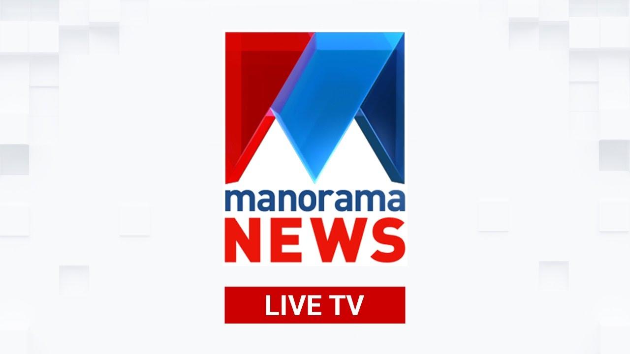 Manorama News TV Live | Malayalam News, Kerala News | Top ...