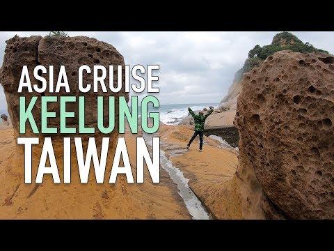 Princess Cruise Vlog KeeLung Taiwan