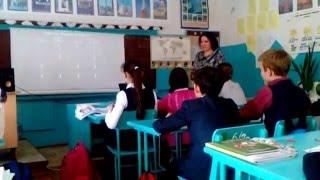 Урок английского языка в 5 классе