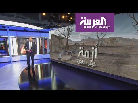 نقص المياه قد يولد صراعات مسلحة  - 23:21-2018 / 2 / 18