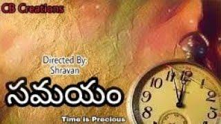 Samayam Short Film