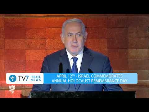Israel commemorates annual Holocaust Remembrance Day - This Week in 60s 13.4.18