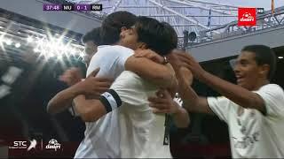 ملخص مباراة أكاديمية ريال مدريد ومانشستر يونايتد في نهائي كاس التحدي