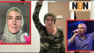 Here is how Twitterati reacted to singer Sinéad O'Connor's conversion to Islam | Navbharat News