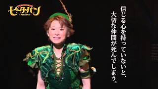 『ピーターパン』シネアド動画公開!