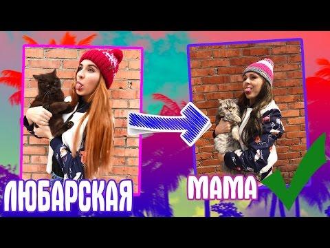 incestmamacom Инцест с мамой онлайн