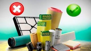 Масляный фильтр Mann, Knecht, Bosch проверка подлинности