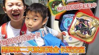 【MK TV】Pokemon Tretta 最想要的金卡烈空座終於遇到啦!沒想到在11彈這麼的好打!同場再加映基格爾德!1萬訂閱抽獎也順便開始囉!