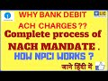 WHY BANK DEBIT ACH CHARGES ?? || HOW NACH WORKS ??